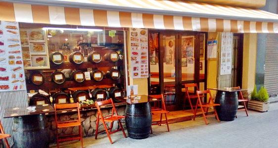 Bodega Manolo Cotano Lloret de Mar Terrasse Tapas Bar