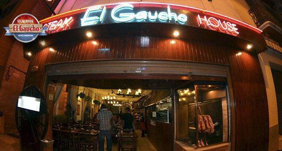El Gaucho Lloret de Mar Restaurant